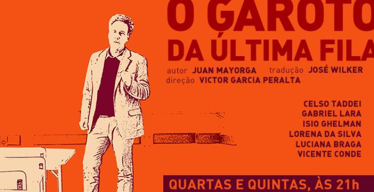Banner da peça O Garoto da Última Fila